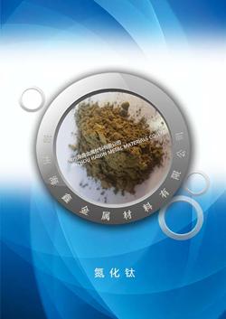 氮化钛粉,TiN