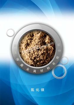 氮化镁粉,Mg3N2