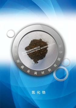 氮化锆,ZrN