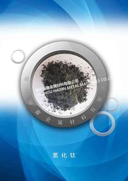 氢化钛,TiH2