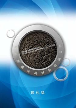 碳化锰,Mn3C
