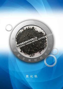 氢化钒,VH2