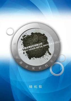 二硅化钛,TiSi2