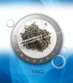碳化钛硅 Ti3SiC2