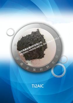 铝碳化钛,Ti2AlC