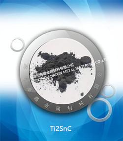 碳化锡钛 Ti2SnC