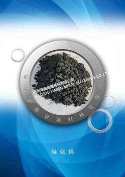 硅化钨,WSi2