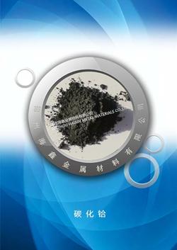 碳化铪粉,HfC