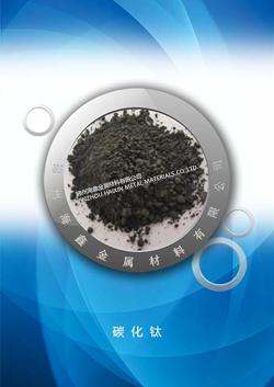 碳化钛粉,TiC